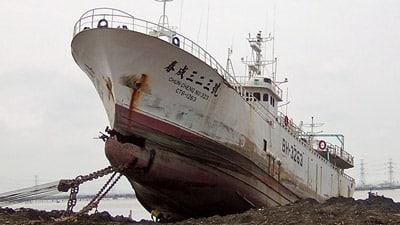 Taiwanesischer 600 Tonnen Langleinen Fischkutter wird abgewrackt.